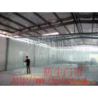 广州超发PVC透明垂帘、防冷气门帘、透明空调软门帘