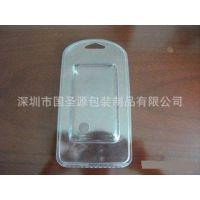 深圳龙岗移动电源包装厂家、透明包装吸塑盒、坪地吸塑厂