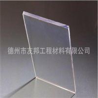 透明塑料板 透明硬塑料板 pvc透明塑料板材厂家批发河北 浙江云南