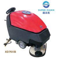超洁亮XD760B双刷全自动洗地机 广场车间商场地面清洁洗地吸干机