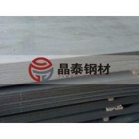 B400/780DP型号B400/780DP板料价格