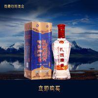 """""""藏东明珠"""" 扎西德勒蓝色 青稞酒 酒水批发 招商 低价白酒名酒"""