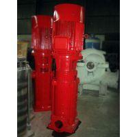 贵州江洋江消防泵厂家供应XBD40-110-HY管道消防泵自动给水泵
