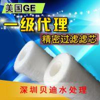 广东区代理美国GEPP熔喷滤芯PX10-20、PX05-30家用滤芯