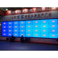供应维康品牌三星A 液晶拼接屏监视器价格