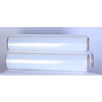 A005 2.3kgpe透明拉伸膜缠绕膜50cm