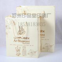 郑州包装厂纸盒厂手提袋厂