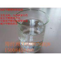 安微安庆甲醇燃料专用添加剂 生物油助燃剂高热值低成本