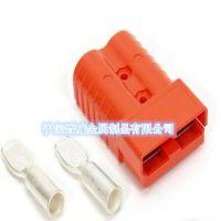 广东叉车充电插头端子 广东电源接插件端子 广东电源插头插座端子