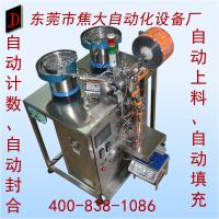 供应焦大高端JD-245五金点数包装机