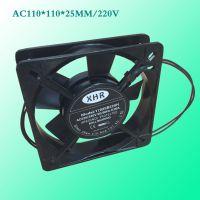 XHR交流散热风扇型号AC11025滚珠 110V220V机箱专用深圳厂家直销