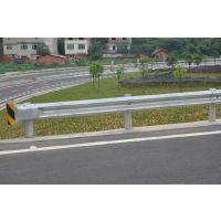 供应孝感市博达网业Q235优质钢板乡村公路热镀锌二波防撞护栏板