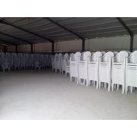 沙滩椅,塑料圆桌,塑料椅子,塑料桌椅批发13869916771