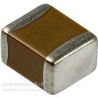 无极灯电源专用贴片陶瓷电容1206 500V 473K X7R 小体积电容