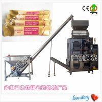 广州多排咖啡颗粒包装机械厂家,旭光牌DXD-KB-12每分钟500包