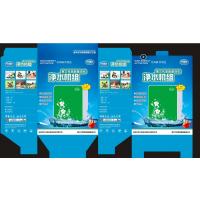批发纯水机中性彩盒 净水器纸箱通用包装盒 高档彩色包装箱定制