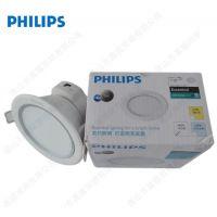 飞利浦LED 闪烁二代筒灯 3.5W 5W 6.5W 8W
