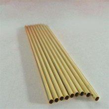 深圳磷青铜管C5191国标磷铜管材
