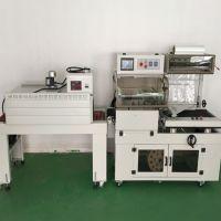 沃兴供应药盒热收缩包装机 连续式热缩机