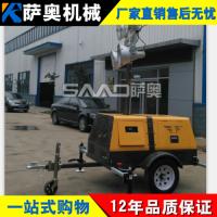 萨奥升降调节6米的移动式工程照明车