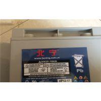 德国北宁蓄电池12V55AH进口价格