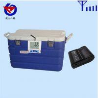 山东医疗试剂疫苗冷链运输保温箱GSP认证温湿度记录仪