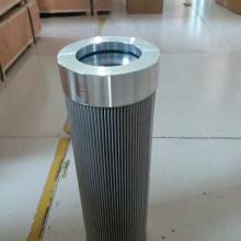 DYSL-40/80W DYSL-40/50W 润滑油站双筒过滤器滤芯