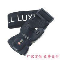 广州厂家定制涤纶TSA海关锁行李带 密码锁插扣打包带 可印LOGO
