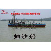 小型抽沙船价格报价 专业采沙小型抽沙设备