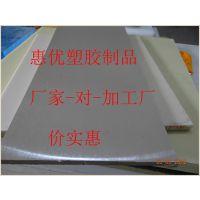惠优实惠物美的原色聚醚板材|徐州高技术含量PEEK板特价促销