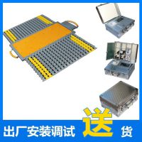 120吨便携式电子汽车衡,浙江路检轴重电子秤