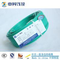 河南申贝线缆生产厂家供应BV线 家装线 电子线 无氧铜电线电缆 各种型号 可定做