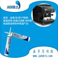 供应8705耐高温粘接密封胶 导热粘接密封胶 高性能导热硅脂厂家