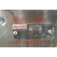 现货原装力士乐液压泵PGM5-30/100RA11VU2
