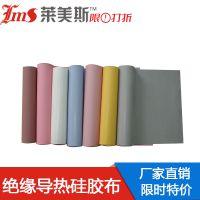 厂家直销硅胶布 高温绝缘夹钢丝硅胶布 厂家直销 价格优惠