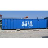 华油飞达生活水罐/工业水罐/套装水罐/冷却水罐/固井水罐/污水罐