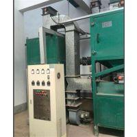 耀南环保科技(图),活性炭吸附装置订制,活性炭吸附装置