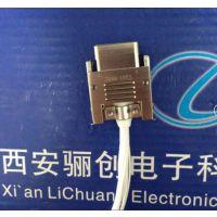 我公司西安骊创【J24H-25ZK】矩形连接器航空插座25芯装插孔现货