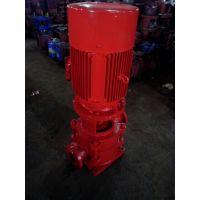 XBD12.7/15-80L江洋消防泵 厂家直销