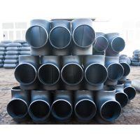 沧州龙盛供应康锐牌碳钢焊接三通DN200 45度角直角三通各种材质可定制