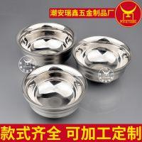 不锈钢模特美人碗 高档宫廷喇叭碗防滑耐摔可供外贸出口