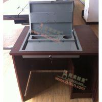 托克拉克TKLK-03嵌入式电脑桌高档多媒体教室专用现代中式