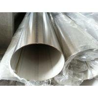 批发工业用304不锈钢管,佛山大口径厚壁不锈钢管323*4.0现货直销