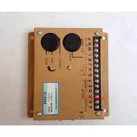 GAC调速器ESD5120,GAC ESD5120速度控制器