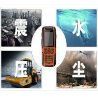 四川旭信专业生产N12防爆对讲手机