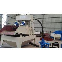 细沙回收机的工作原理|海晏县细沙回收机|脱水筛(在线咨询)