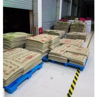 PVC地毯个性图案精工平板打印机厂家