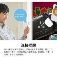 深圳市江海汇JOYWAY智能防丢器 蓝牙4.0手机定位器手机贴片儿童小孩老人车辆 宠物跟踪追踪防丢器