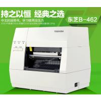 东芝Tec B-462TS服装价格标签打印机|洗水标打印机