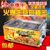 四川鸡翅包饭机器批发零售原料包装全套配送